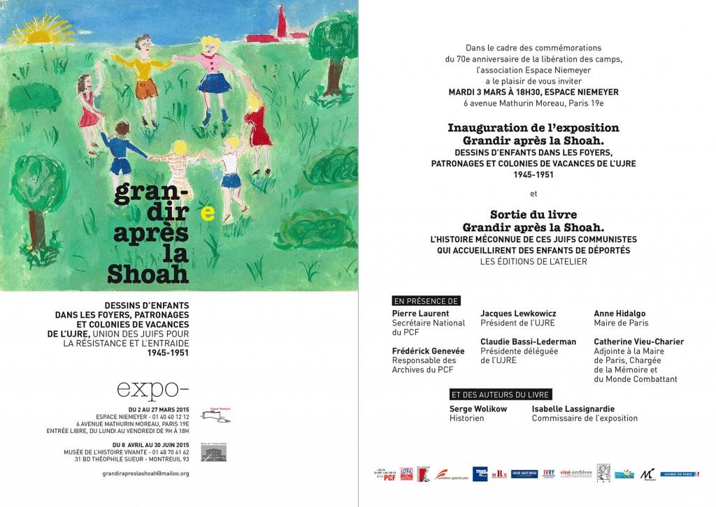 expoGrandirApresLaShoah_invitation