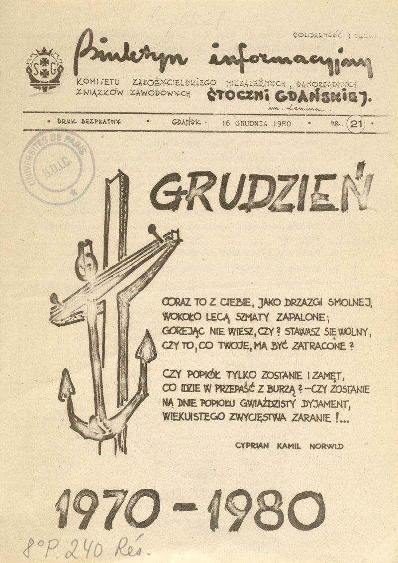 Samizdat de Solidarité (Gdansk, Pologne, 1980).